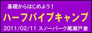 banner_110211hp.jpg