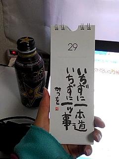 091026_1432.JPG