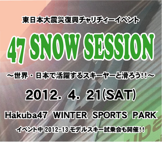 47-snow-session-web.jpg